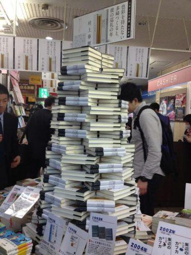 seni menumpuk buku 2