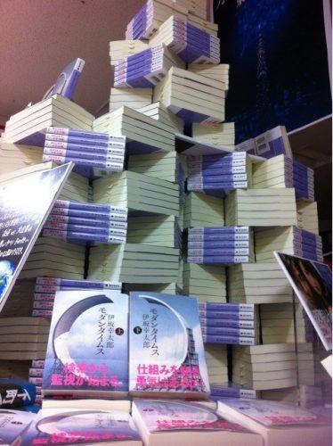 seni menumpuk buku 4