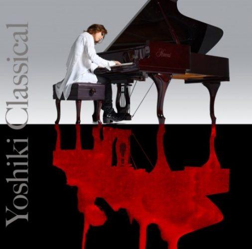 yoshiki_classical_northamerica