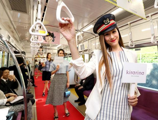 kirarina-fashion-show-train-keio-inokashira-line-tokyo-3