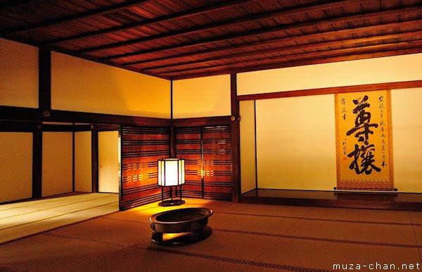hibachi-kodokan-mito