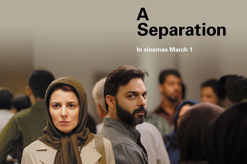 5-Film-Yang-Cocok-Ditonton-di-Bulan-Ramadhan-(4)
