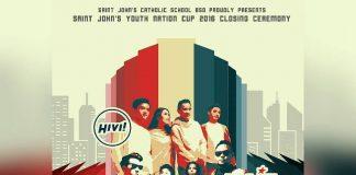 SYNC 2016 Poster promo
