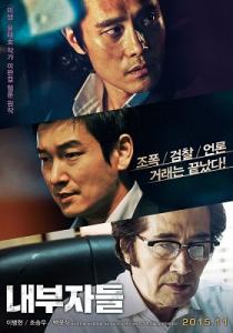 Film-Asia-Terbaik-Tahun-2016-Yang-Wajib-Kamu-Tonton-1