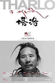 Film-Asia-Terbaik-Tahun-2016-Yang-Wajib-Kamu-Tonton-2