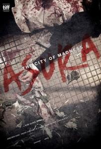 Film-Asia-Terbaik-Tahun-2016-Yang-Wajib-Kamu-Tonton-3