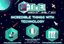 poster promo pnj e-time 2017