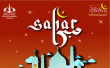 banner festival ramadhan sabar trisakti 2017