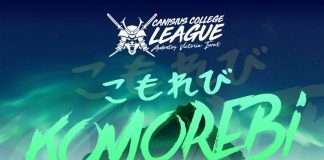event komorebi canisius college 2018