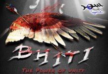 Event BHITI The Power of Unity