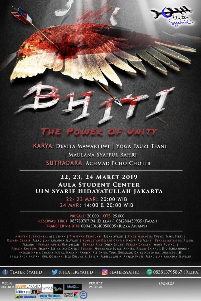 Event BHITI The Power of Unity