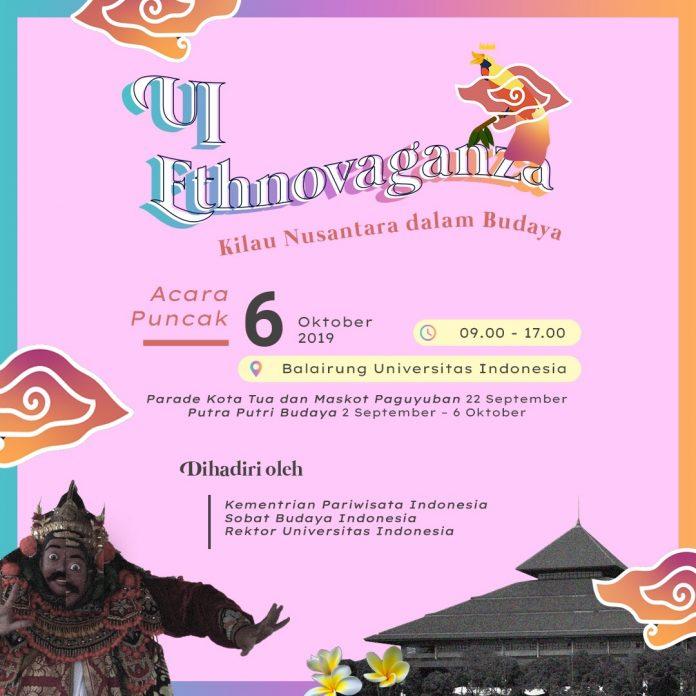 event ethnovaganza UI 2019