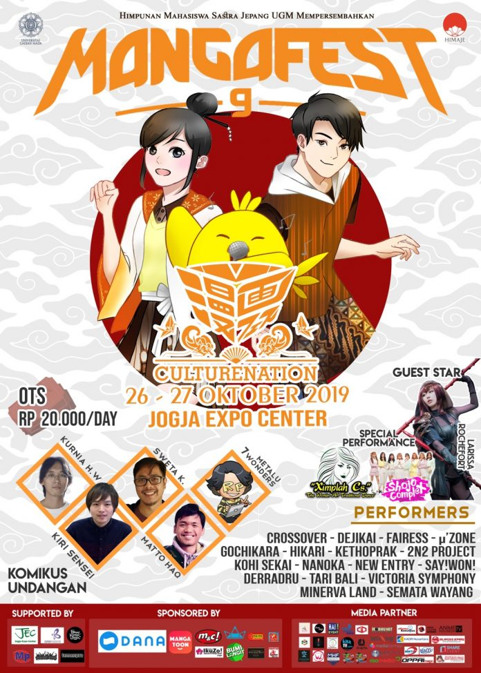 Event mangafest 9 culturenation