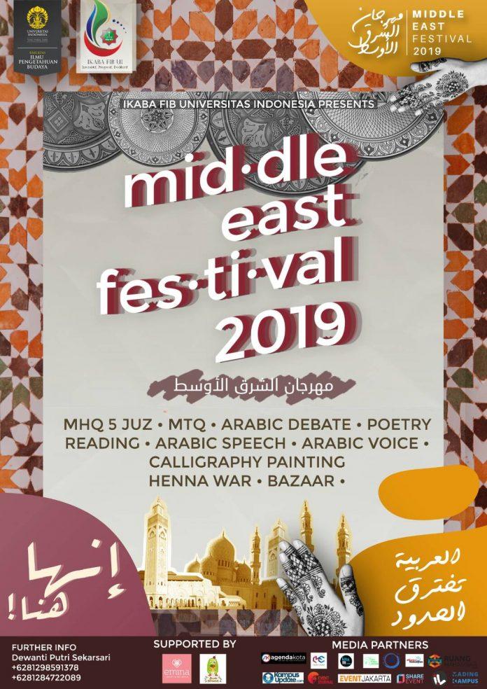 Event Middle East Festival FIB UI 2019