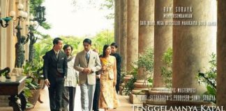 film Indonesia wajib ditonton